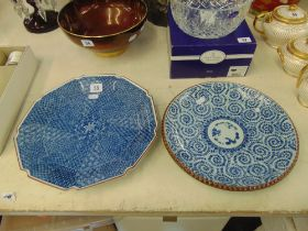 Two oriental blue and white chargers
