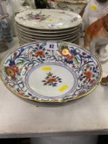 A French porcelain hand painted bowl,