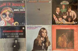 POP/ BEAT/ PSYCH - 60s & 70s LPs
