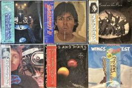PAUL McCARTNEY/WINGS - JAPANESE PRESSING LPs