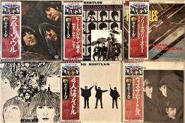 THE BEATLES - JAPANESE PRESSING LP COLLECTION (1976 ISSUES)