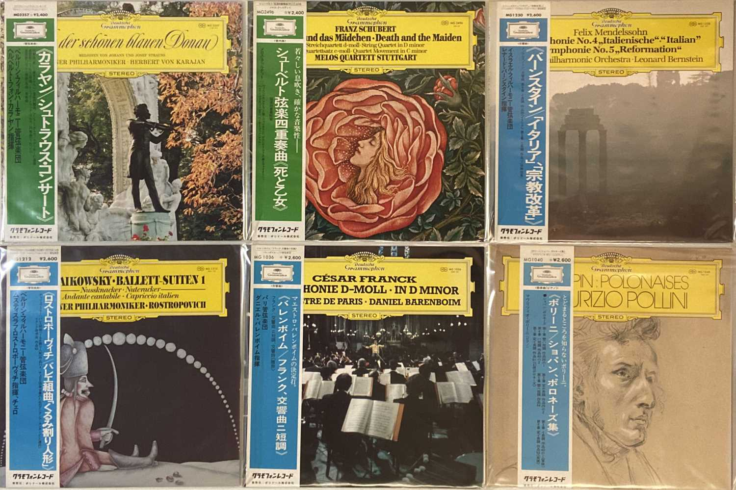 CLASSICAL - JAPANESE PRESSING LPs - Image 6 of 6