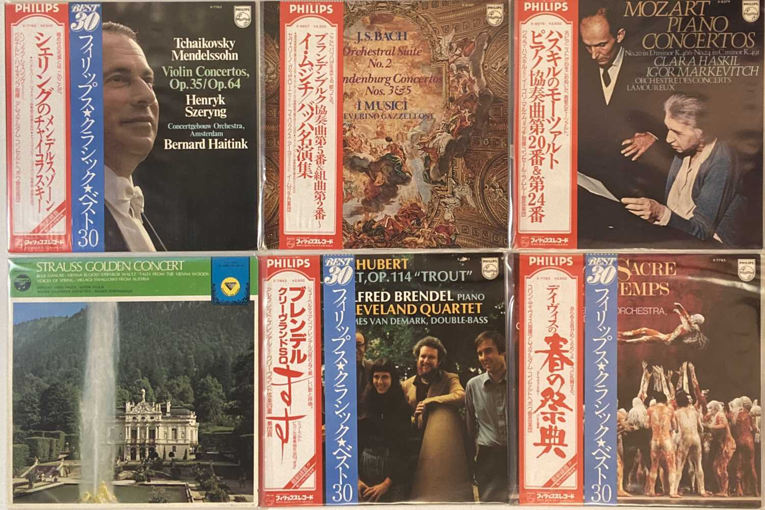 CLASSICAL - JAPANESE PRESSING LPs