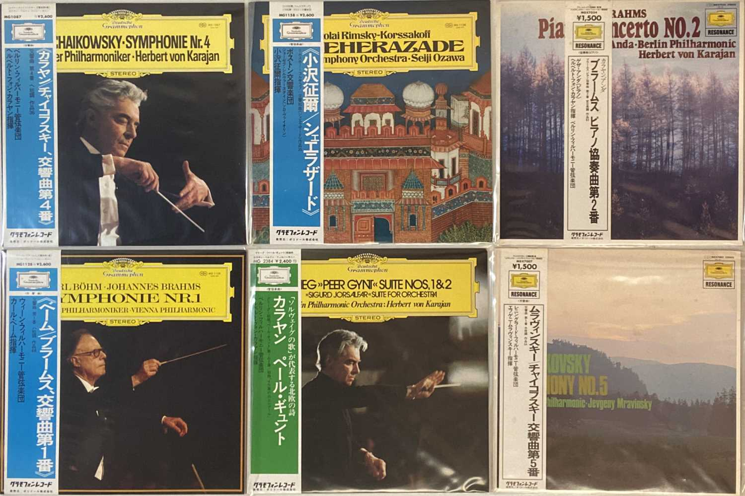 CLASSICAL - JAPANESE PRESSING LPs - Image 4 of 6