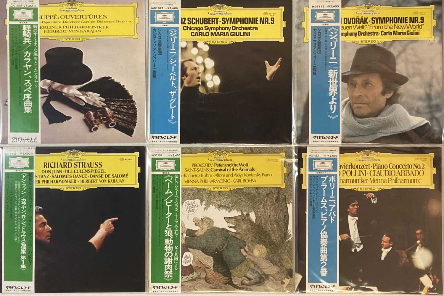 CLASSICAL - JAPANESE PRESSING LPs - Image 5 of 6