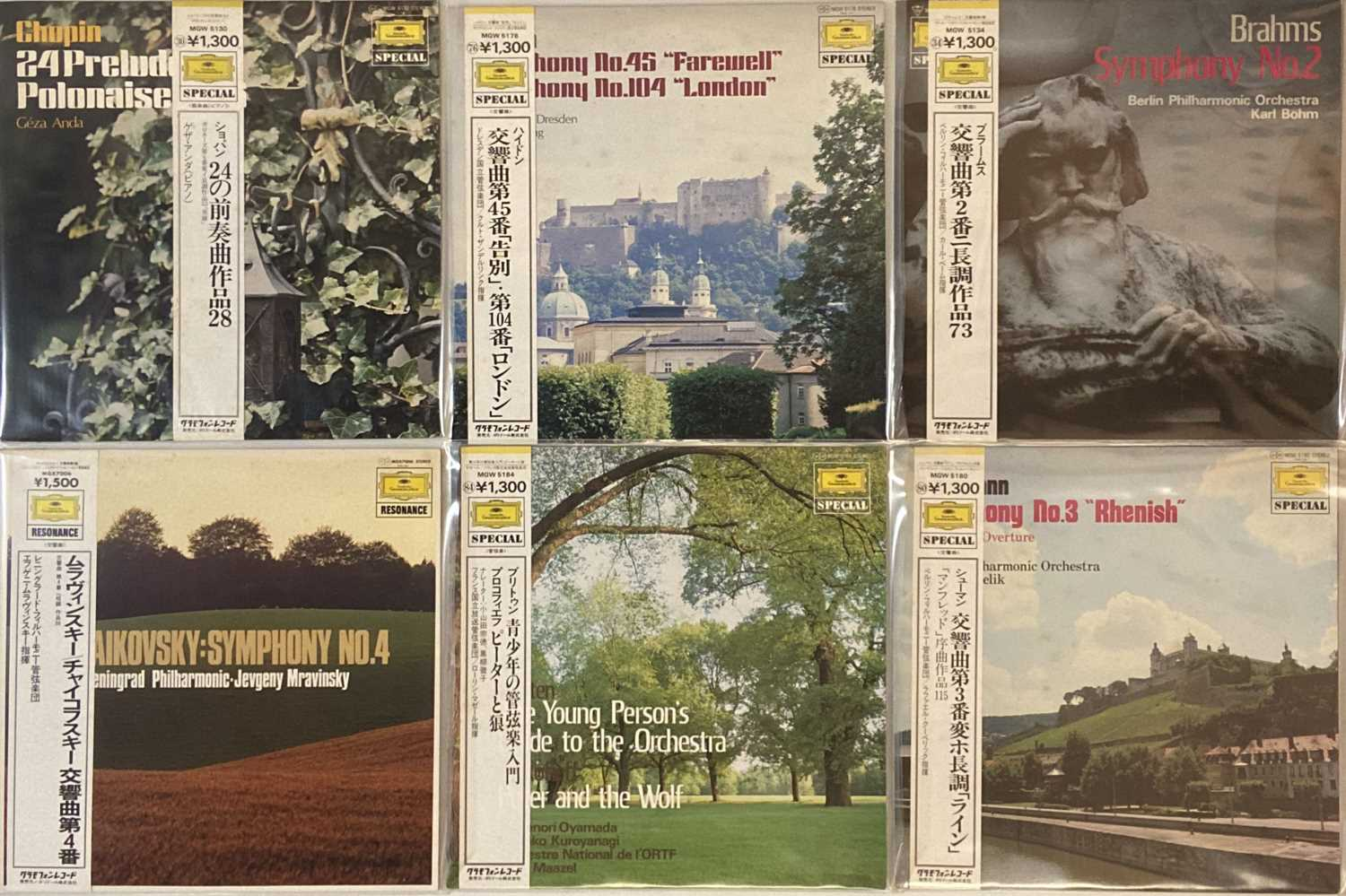 CLASSICAL - JAPANESE PRESSING LPs - Image 3 of 6
