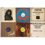 """SOUL/FUNK/DISCO/BOOGIE - 12"""" (WITH RARITIES)"""