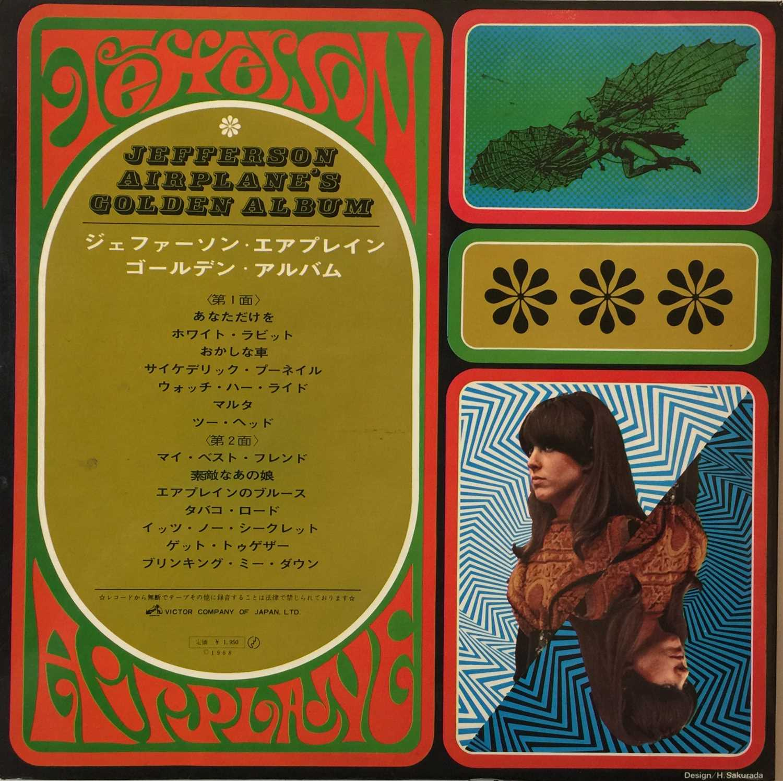 JEFFERSON AIRPLANE'S GOLDEN ALBUM LP (MARBLE VINYL - SRA-5121) - Image 2 of 5