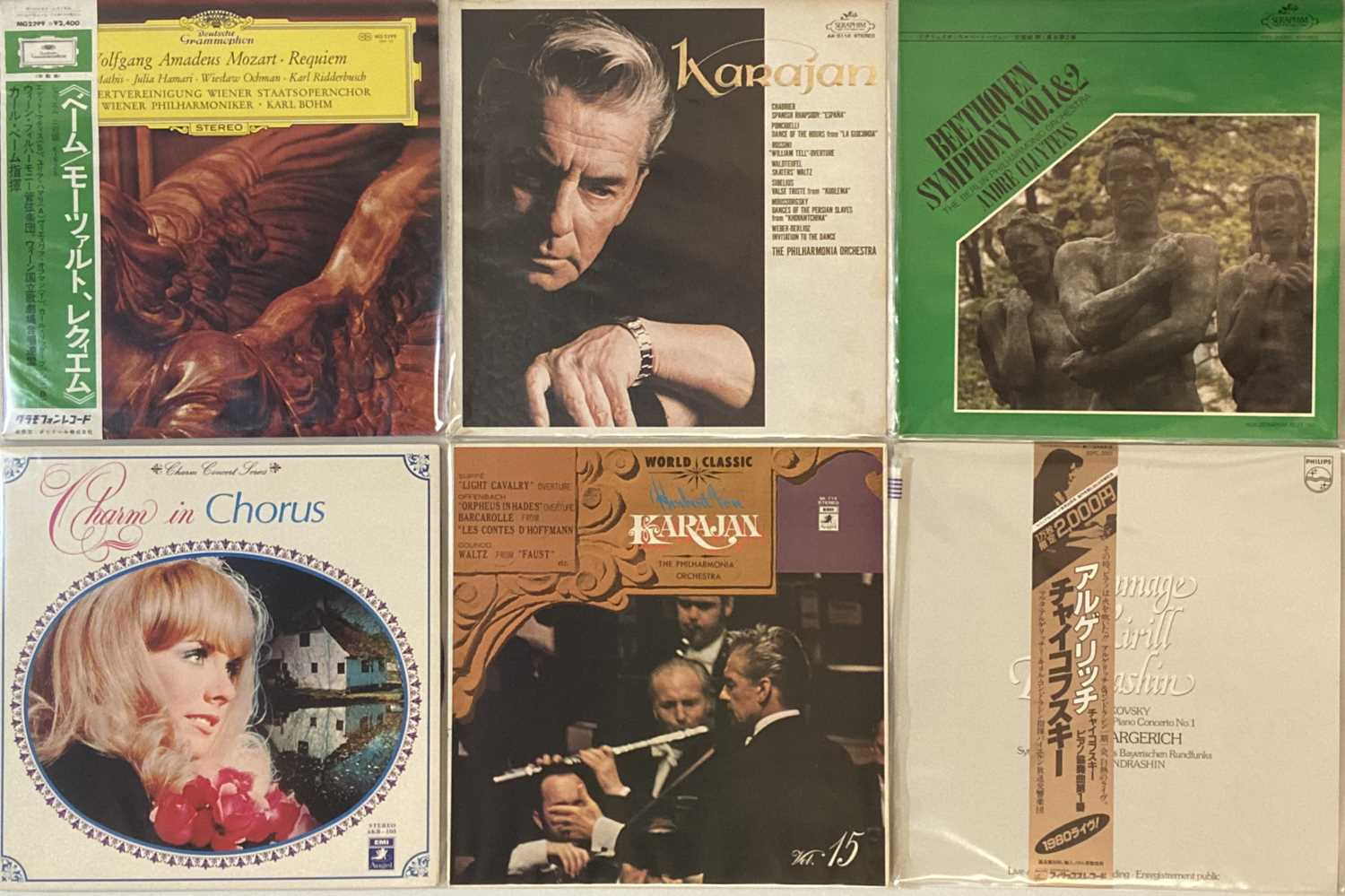 CLASSICAL - JAPANESE PRESSING LPs - Image 2 of 6