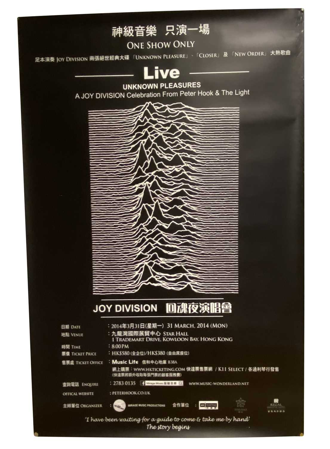 NEW ORDER & JOY DIVISION RELATED POSTERS - Image 4 of 4