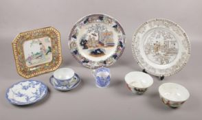 A selection of Oriental style ceramics to comprise of, a blue and white teacup, saucer and plate