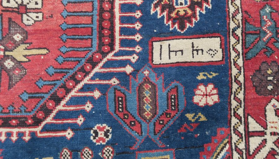 An Eastern style rug, the blue ground field having repeating motifs, 48ins x 95ins, together with - Image 4 of 5