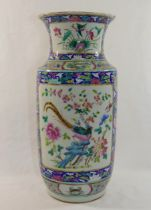 A 19th century Chinese porcelain blue ground famille rose vase,