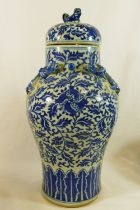 A Chinese blue and white porcelain baluster jar and cover,