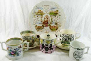 A 19th century pottery oversize mug and saucer,