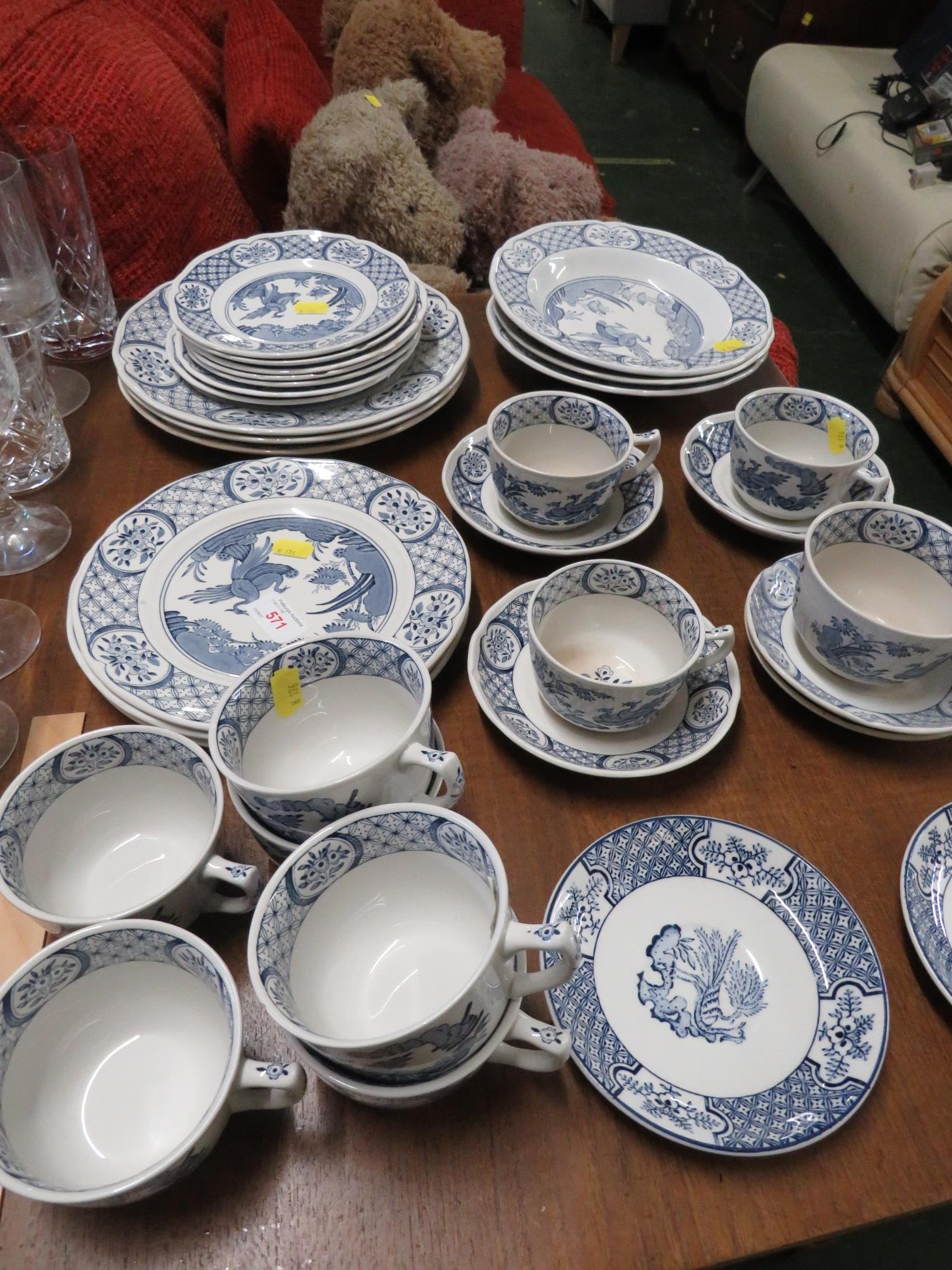 FURNIVALS OLD CHELSEA PART DINNER AND TEA WARE.