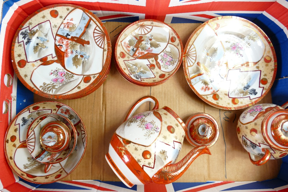 A collection of Japanese egg shell china Tea/dinner ware: