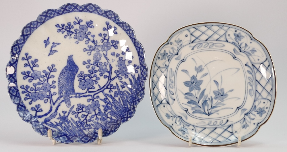 Chinese porcelain dish decorated with flowers 19cm: Together with early blue & white plate