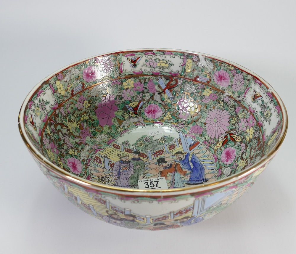 Chinese highly decorated large bowl: red backstamp to base, diameter 31cm.