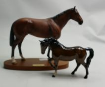 Royal Doulton Nijinsky: together with Beswick Stocky Jogging Mare 855(2)