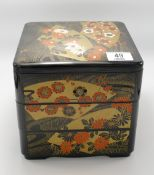 Modern lacquered Japanese three staged box: height 19cm