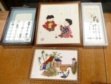 A collection of Oriental Framed Chinoiserie Pictures & Folk Art similar items(4)