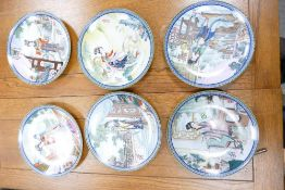 A collection of collectable plates by imperial Jingdezhen porcelain:
