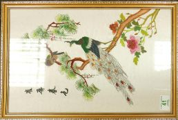Framed Chinese embroidery on silk: birds on blossom branch and characters 30cm x 42cm