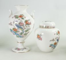Wedgwood Kutani Crane Patterned Urn & Ginger Jar: height of tallest