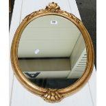Modern Gilt Effect Oval wall Mirror: height 82cm