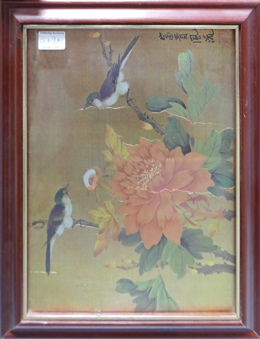 Chinese silk picture of a pair of birds in flowers: Framed. 39 x 30cm.