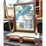 Victorian Mahogany Dressing Table Mirror:
