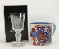Copeland Spode large floral decorated tankard: Together with a Minton commemorative goblet. (2)