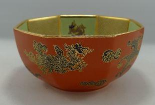 Mason Sumatra Patterned Octagonal Bowl: diameter 17cm, boxed