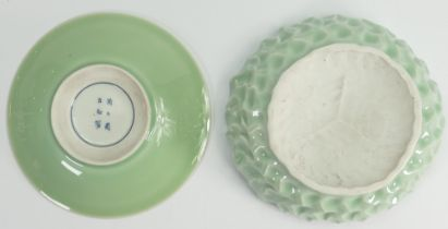 A collection of Chinese porcelain items: Comprising small vase, small plate decorated with
