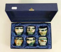 Moorcroft set of six egg cups Farmyard pattern: With box. No damage or restoration.