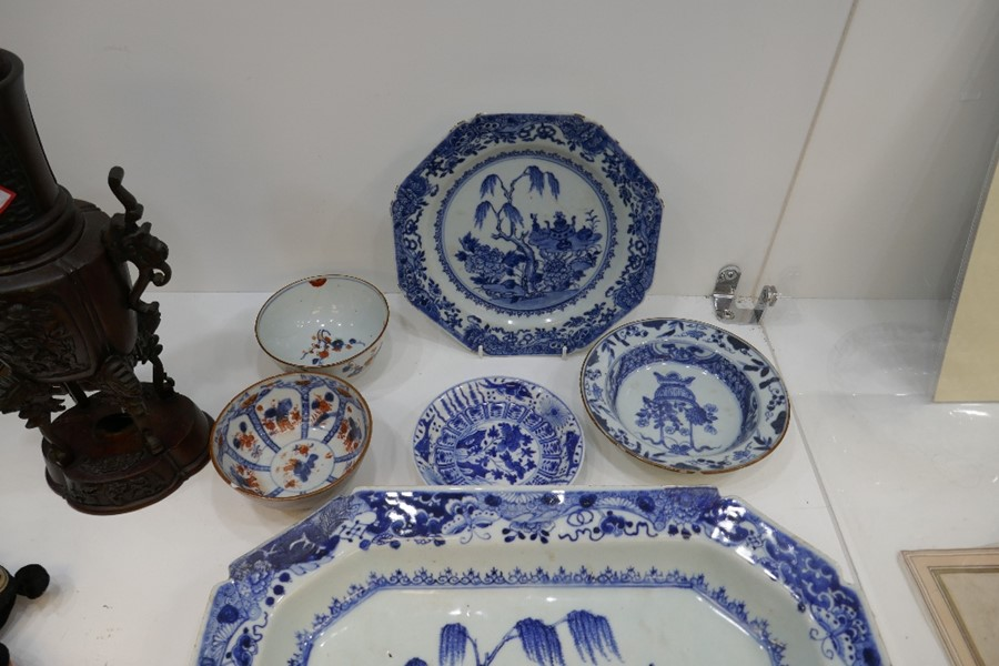 An antique Chinese Nankin platter and five other oriental items - all mainly AF - Image 3 of 3