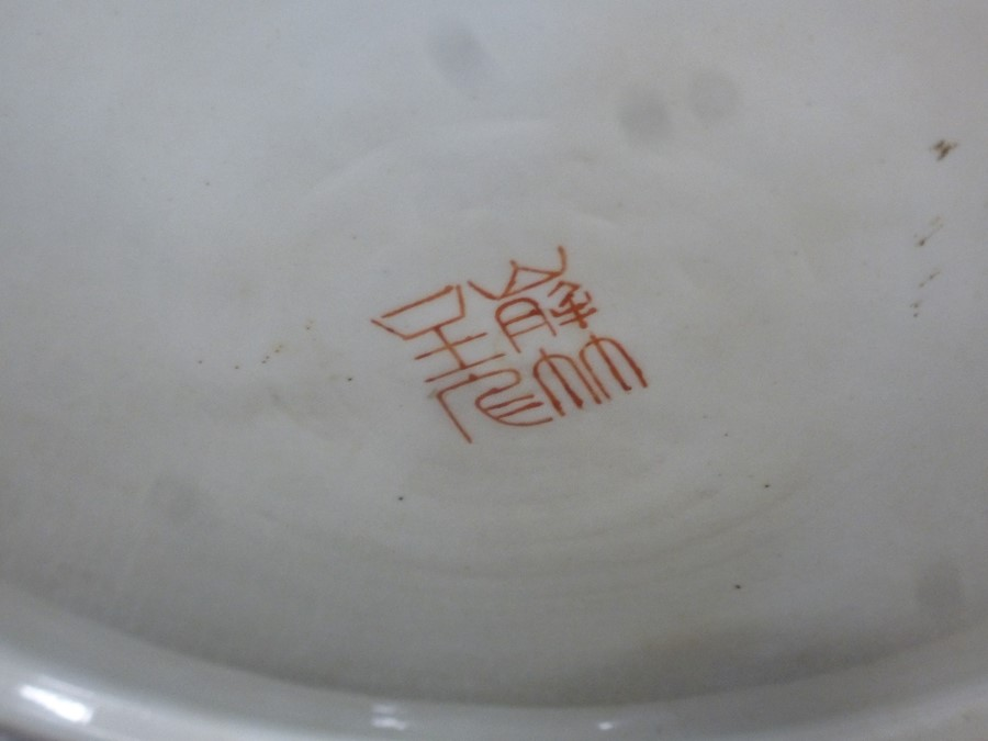 A 20th Century Chinese bowl, interior decorated with fish 68cm on wooden stand - Image 3 of 4