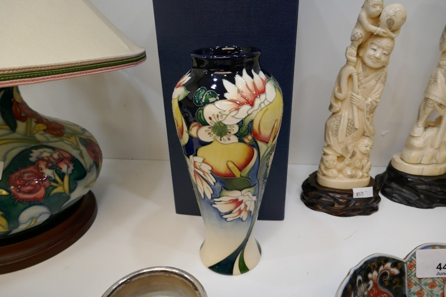 A Moorcroft Royal Wedding vase by Nicola Storey to commemorate the marriage of Prince William and Ka
