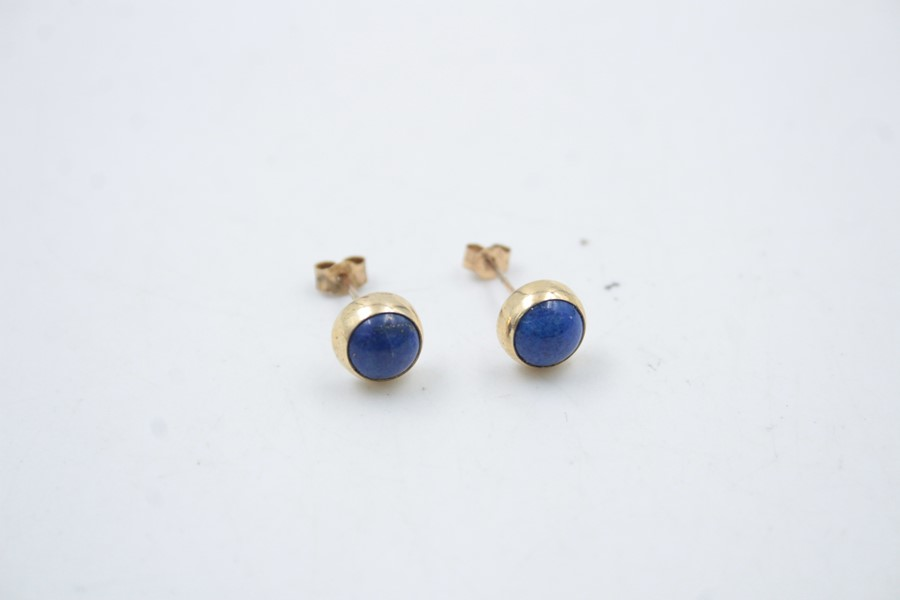 9ct Gold lapis lazuli stud earrings 1g