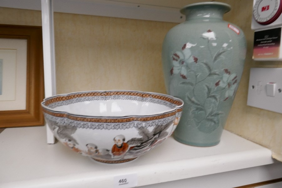 A Chinese eggshell bowl decorated children, 24.5cms and a vase decorated flowers - Image 3 of 5