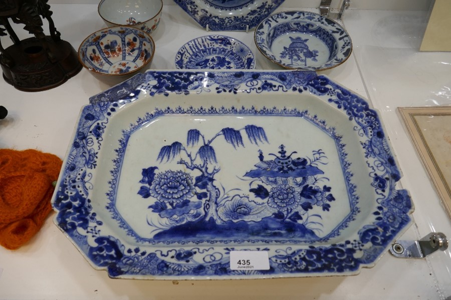 An antique Chinese Nankin platter and five other oriental items - all mainly AF - Image 2 of 3