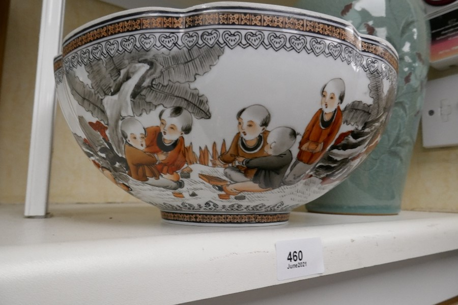 A Chinese eggshell bowl decorated children, 24.5cms and a vase decorated flowers - Image 4 of 5
