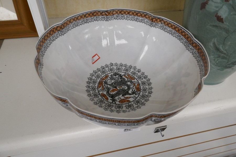 A Chinese eggshell bowl decorated children, 24.5cms and a vase decorated flowers - Image 5 of 5