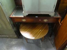 Vintage mahogany two drawer ladies desk, with brass gallery and tooled leather, mahogany card table,