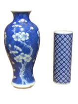 A blue & white baluster shaped vase decorated with blossom foliage - four character mark; and a