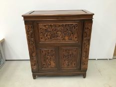 Chinese carved wooden cocktail cabinet