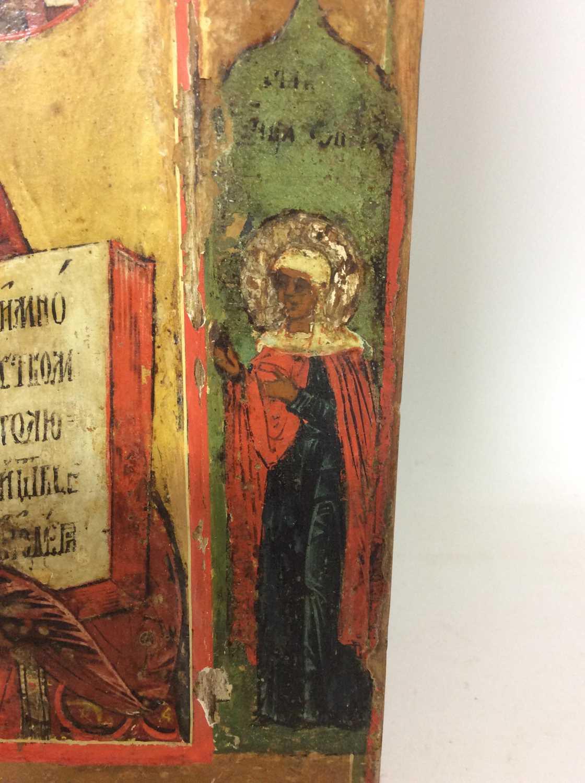 St Nicholas of Myra, 18th Century Russian polychrome painted Icon - Image 8 of 9