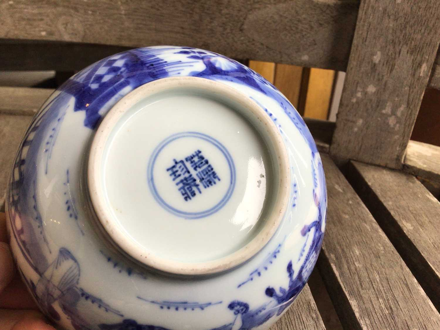 Chinese Kangxi porcelain jug and cover with later silver mount, together with a bowl (2) - Image 16 of 16