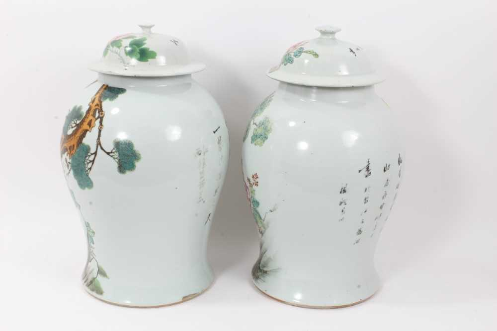 Pair of Chinese republic vases and covers - Image 2 of 16